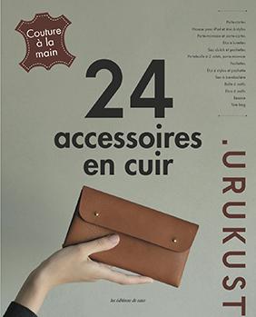 「手縫いで作る上質な革小物」FRANCE